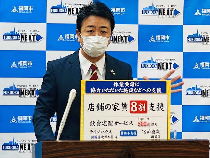 福岡 コロナ ウイルス 最新