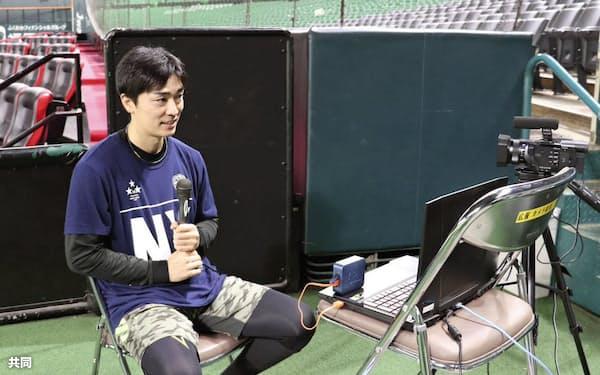 自主練習を終え、オンラインでの取材に応じるソフトバンク・和田(14日、ペイペイドーム)=球団提供・共同