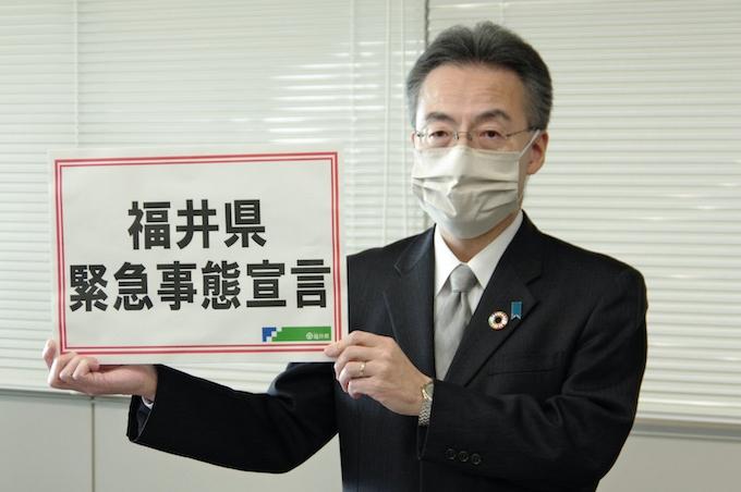 福井 県 コロナ 感染
