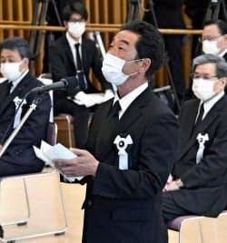 熊本地震の追悼式で、遺族代表の言葉を述べる内村勝紀さん(14日、熊本県庁)=代表撮影