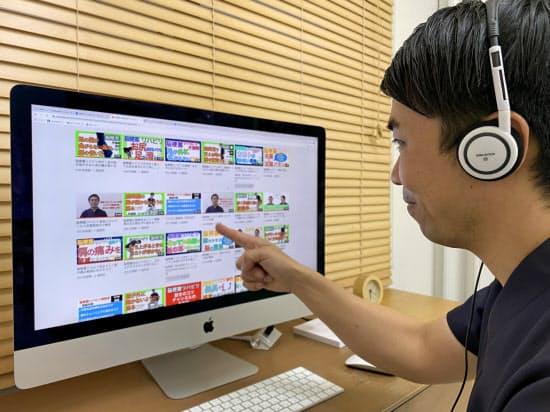 「動きのコツ研究所リハビリセンター」は、理学療法士が電話相談に応じ、自宅でできるリハビリ動画を無料で紹介している=同センター提供