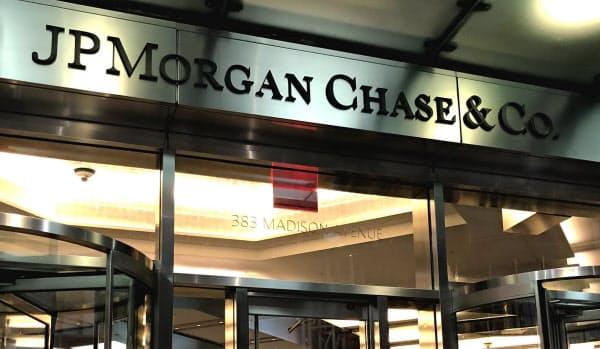 JPモルガン・チェースは大幅減益に(ニューヨーク)
