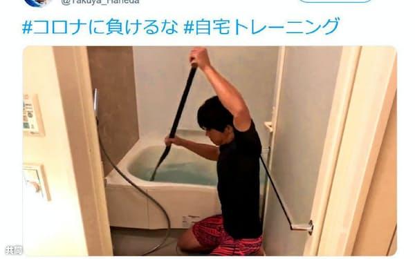 ツイッターでトレーニングの動画を公開する、カヌー男子の羽根田卓也(本人のツイッターから)=共同