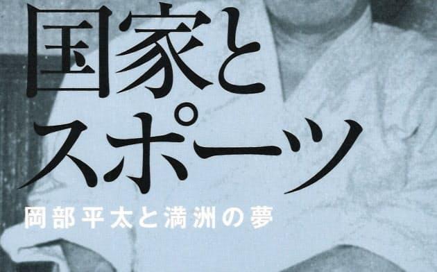 (KADOKAWA・1900円)