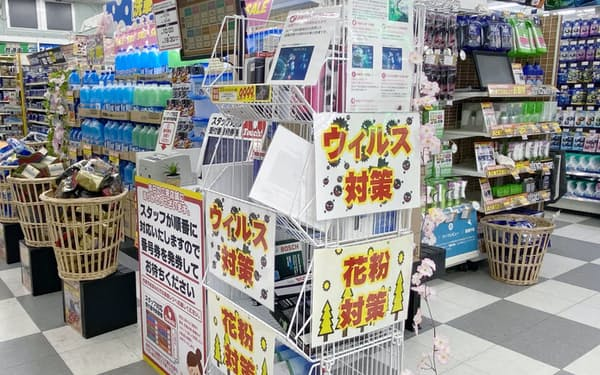 オートバックスの花粉症対策商品の売り場(横浜市都筑区)