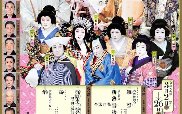 松竹は3月に公演を予定していた「三月大歌舞伎」の全演目の収録映像を17日から無料で配信する