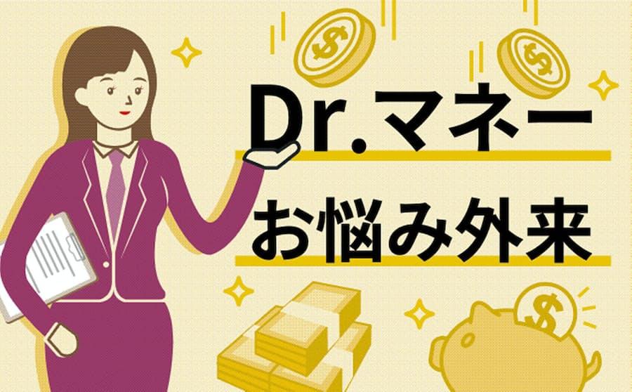 支出は3つに仕分け 無駄遣いをあぶり出す: 日本経済新聞