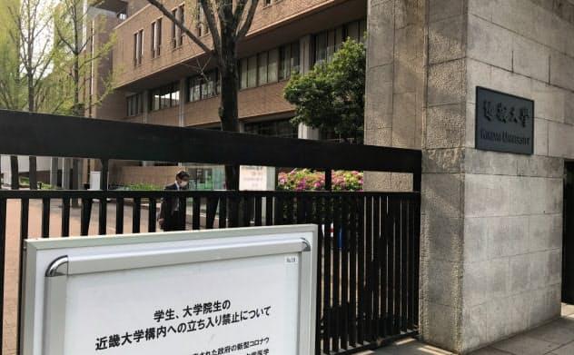 立ち入り禁止でキャンパスから学生の姿がきえた(15日、大阪府東大阪市の近畿大学)
