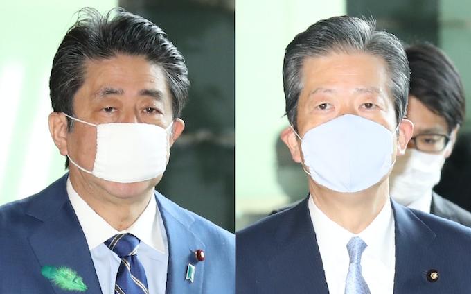 万 10 国民 給付 一人 円