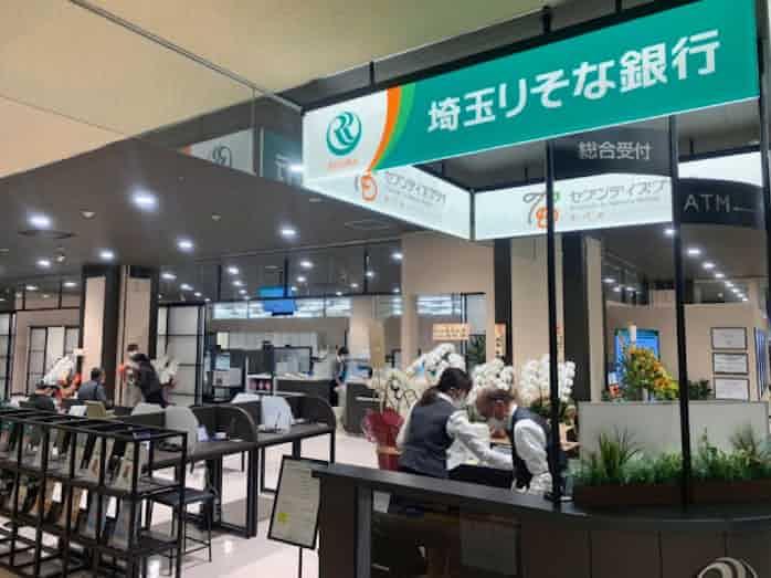埼玉りそな銀行、上尾支店移転 丸広百貨店内に: 日本経済新聞