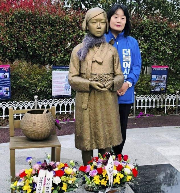 「日本軍性奴隷制問題解決のための正義記憶連帯」前代表の尹美香氏=本人提供・共同