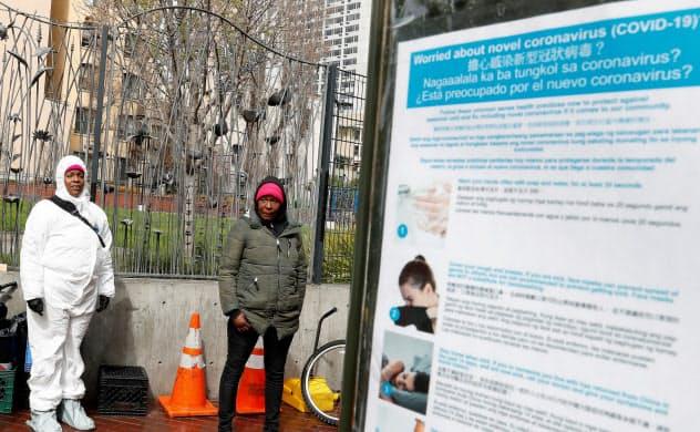 米カリフォルニア州では、1カ月間の「ロックダウン(都市封鎖)」など新型コロナウイルス対策に一定の効果が出始めている=ロイター