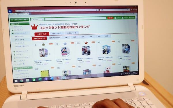 ネット売買で中古のマンガの人気が上昇