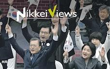 日韓関係、山場は2021年 韓国政局に振り回される懸念
