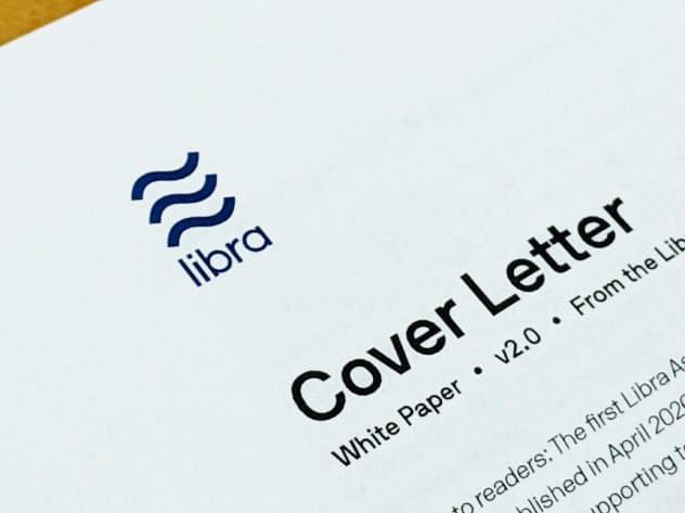 リブラ協会は16日、変更点を反映した「白書」の第2版を公開した。