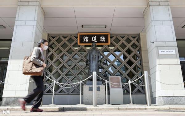 全柔連の新型コロナウイルス集団感染を受け、JOCの山下会長は謝罪の意を示した(全柔連事務局が入る東京都文京区の講道館)
