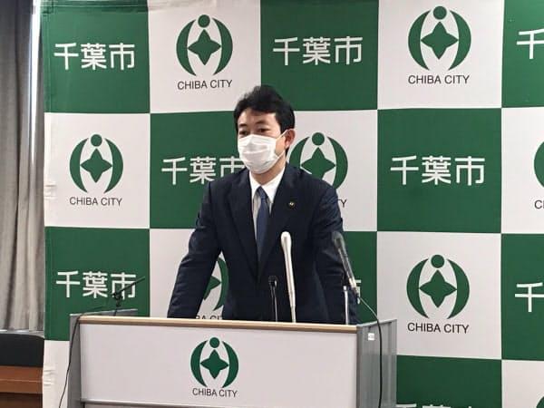 熊谷俊人・千葉市長は総額17億円の経済支援策を発表した