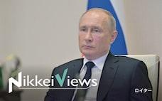 プーチン氏、長期統治へ乱れた歯車