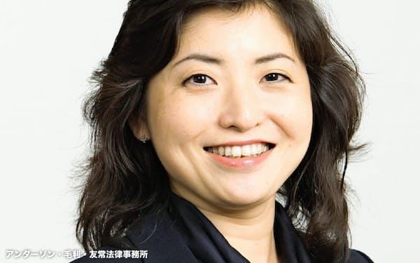 アンダーソン・毛利・友常法律事務所パートナーの今津幸子弁護士
