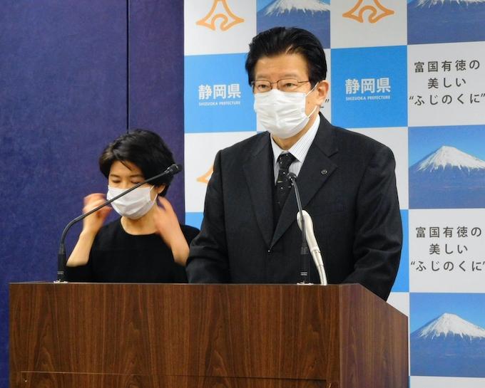静岡 県 の 感染 者