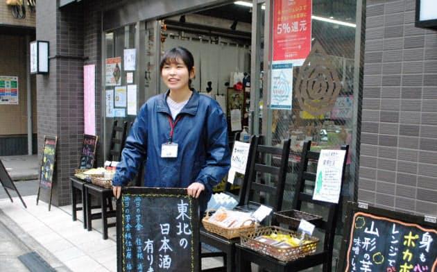 学生が地方の逸品を紹介する(3月30日、東京都豊島区)