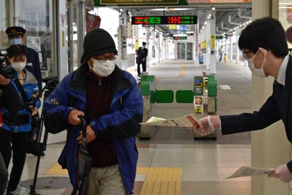 新幹線から降りた乗客にチラシを配る山形県の啓発活動(18日、JR山形駅)