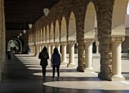 米スタンフォード大学のキャンパス(カリフォルニア州)=AP