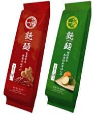 家庭用細麺を2種類のタレ付きで販売する