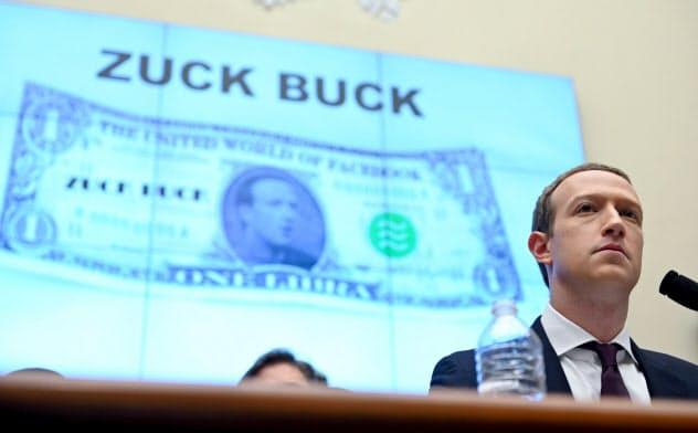 米フェイスブックが主導するデジタル通貨「リブラ」は当初の発行計画を大幅に見直した=ロイター