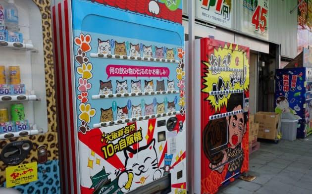 大阪地卵の10円自販機