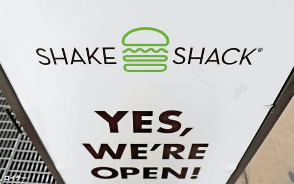 シェイクシャックは政府に雇用支援金を返納すると発表=ロイター