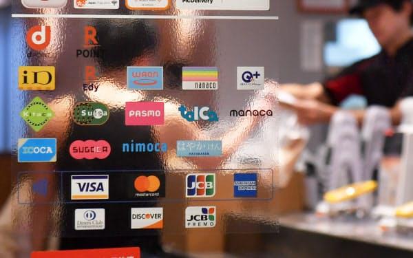 カードやスマホ決済などを経由して遠くにいる人に支払いができるのはなぜ?