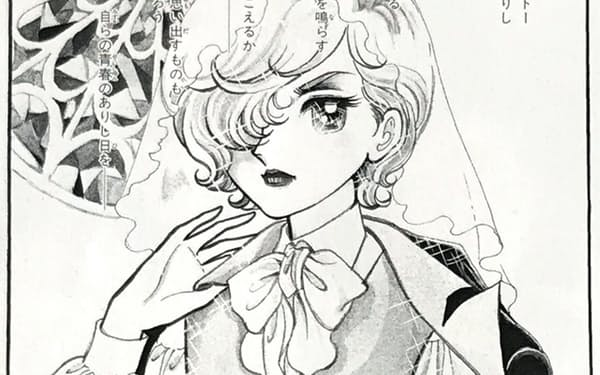 悪魔的な美少年ジルベールは物議を醸しながらも、熱狂的に読者に支持された(「風と木の詩」(C)竹宮惠子)