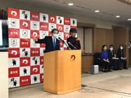 会見で休業要請について説明する熊本県の蒲島知事