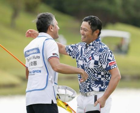 武藤(右)は割り切って、家族と過ごす時間も大切にしている=共同
