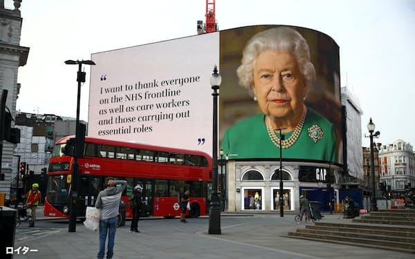 ロンドン中心部に掲げられた、エリザベス女王から医療関係者らへの感謝のメッセージ(8日)=ロイター
