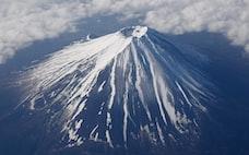 富士山噴火で首都機能まひ 政府が被害想定