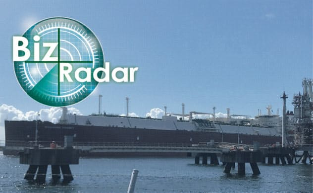 JERAはLNG船での感染防止に全力をあげる(千葉県内の発電所)