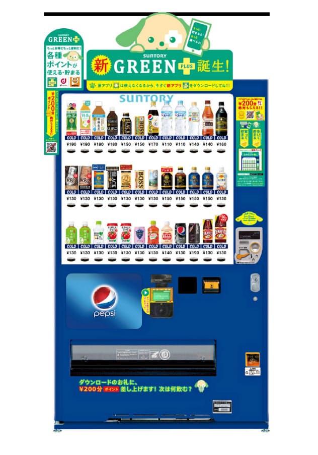 サントリー食品インターナショナルの自販機