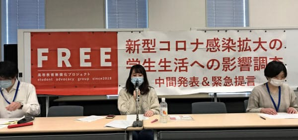 新型コロナウイルスの感染拡大で学生の生活が苦しくなっていることを訴える大学生ら(22日、東京都千代田区)