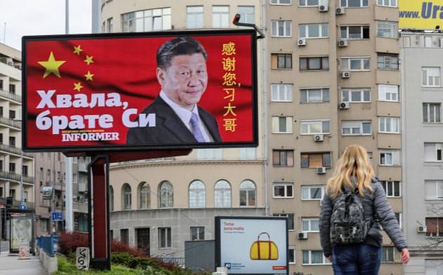 中国が医療チームを派遣したセルビアの首都ベオグラードには「ありがとう、習兄弟」と書かれた看板が立つ=ロイター