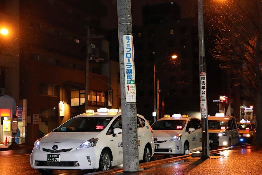 札幌 コロナ 病院