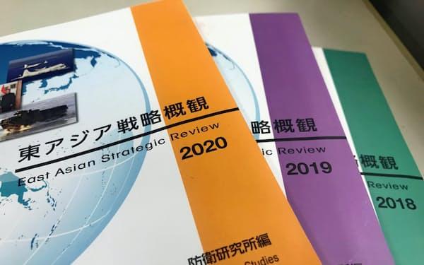 「東アジア戦略概観」は毎年1回発行する