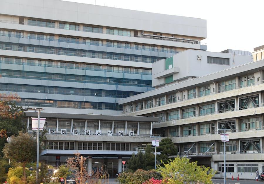 高知 コロナ 病院