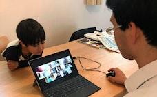 オンライン授業、教師も奮闘 学びのサポート徹す