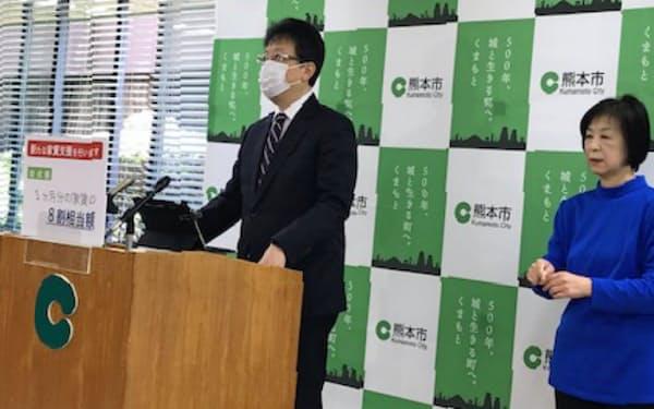 新型コロナで緊急の家賃支援対策を発表する熊本市の大西市長(24日、熊本市)