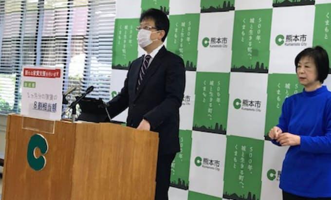 市 者 熊本 コロナ 感染