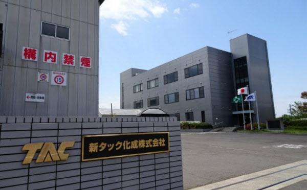 王子HDはグループ会社の工場でマスク生産を始める(香川県三豊市)
