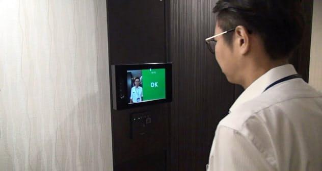 サービスの開発拠点である自社オフィスに導入した(東京都中央区)