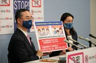 徳島県知事(左)と徳島市長は24日、共同で記者会見し、医療従事者への偏見や差別をしないよう住民に求めた(徳島市)